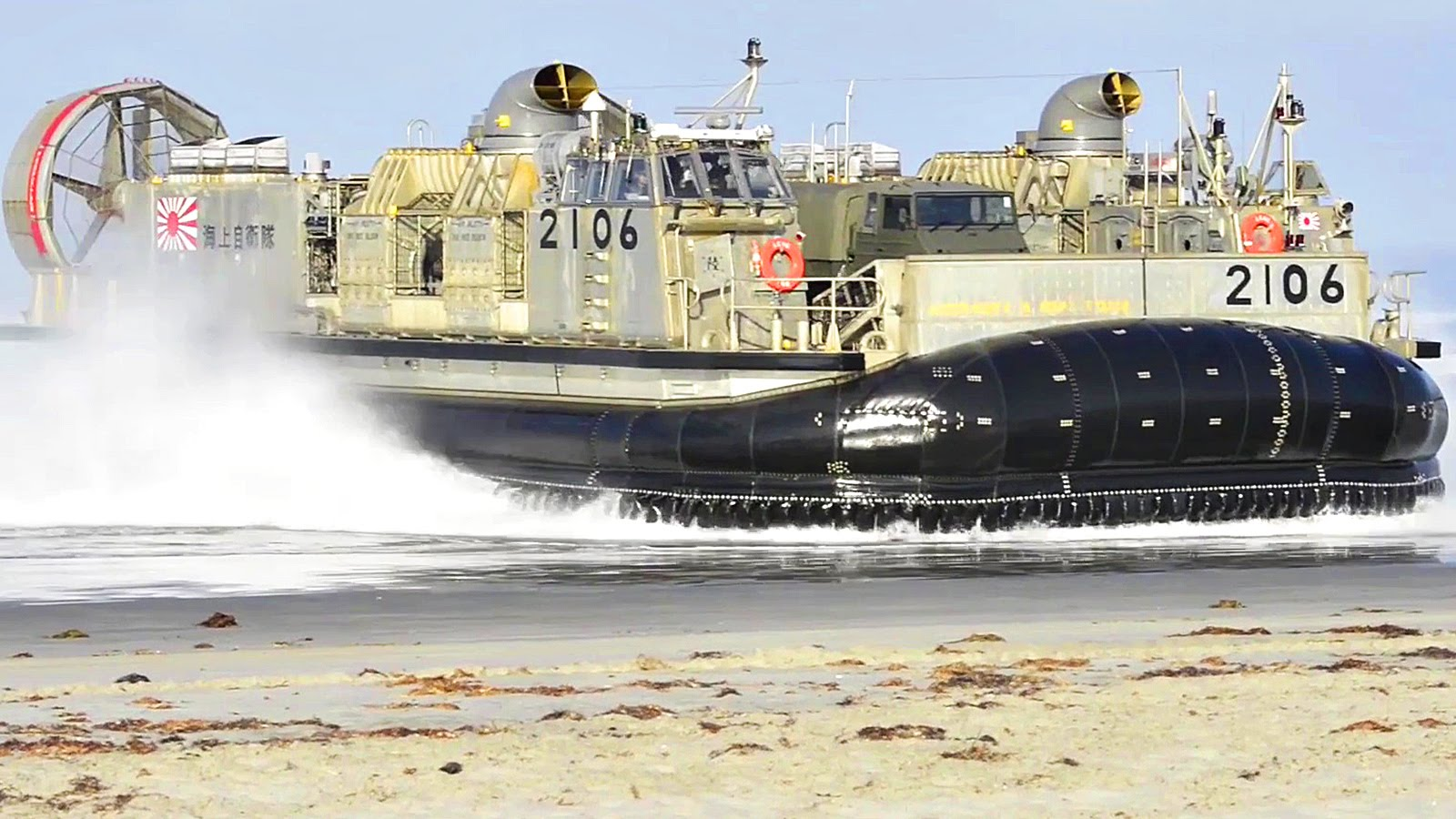 Japanese & American Military Hovercrafts Storm The Beach